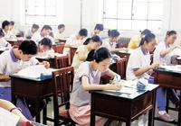 明年起 无天津户口的孩子将无法在天津参加中考