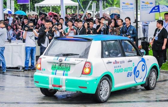 百度与盼达合作,自动驾驶共享汽车在重庆上路