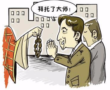 福字高考文具卖断货 网上甚至兜售为考生做法事