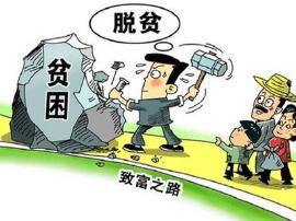 夏县深挖扶贫领域涉纪问题线索