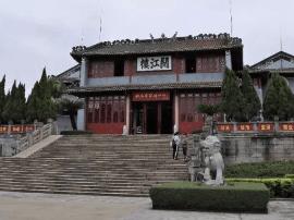 德庆县领导到肇庆叶挺独立团团部旧址 重温入党誓词