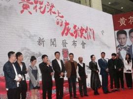 """中国新锐导演怀仁""""灰猴""""回家拍电影"""
