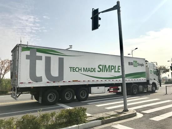 现场试乘L4无人驾驶卡车 苗圩:要创造更好的条件