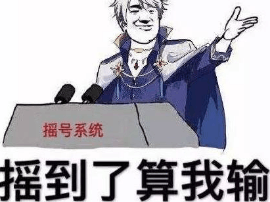 一个车牌308个人抢!深圳摇号大军已突破90万人