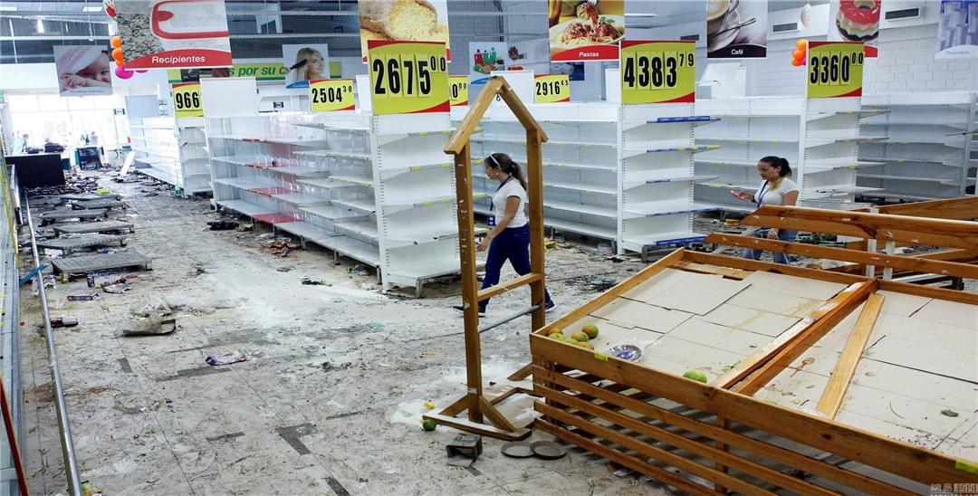委内瑞拉反政府示威持续 抗议者