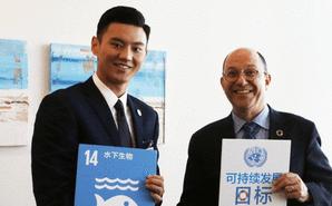 宁泽涛受邀访联合国总部 笑容灿烂