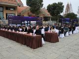 中国·河姆渡(余姚)第二届全球智能制造创业创新大赛启动