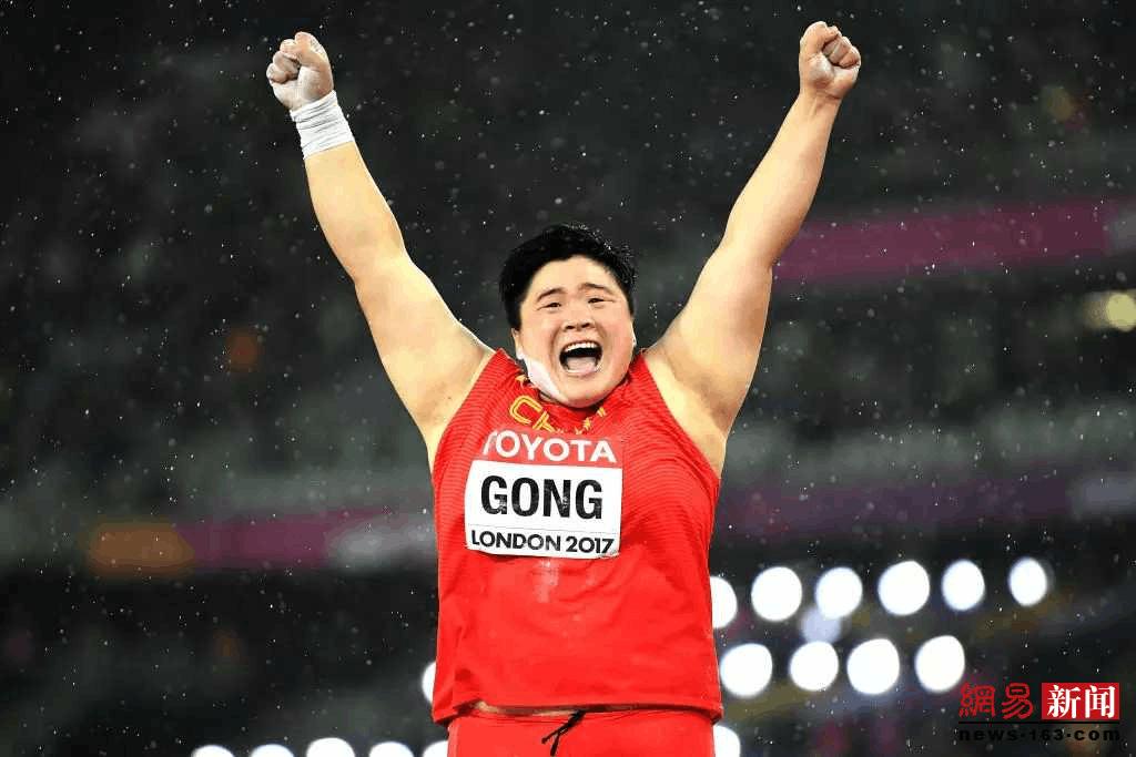 女子铅球巩立姣摘金!夺中国田径本届世锦赛首冠