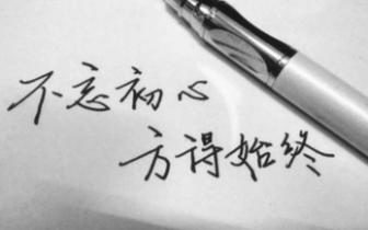 长治刘爱棠:为了那一份坚守