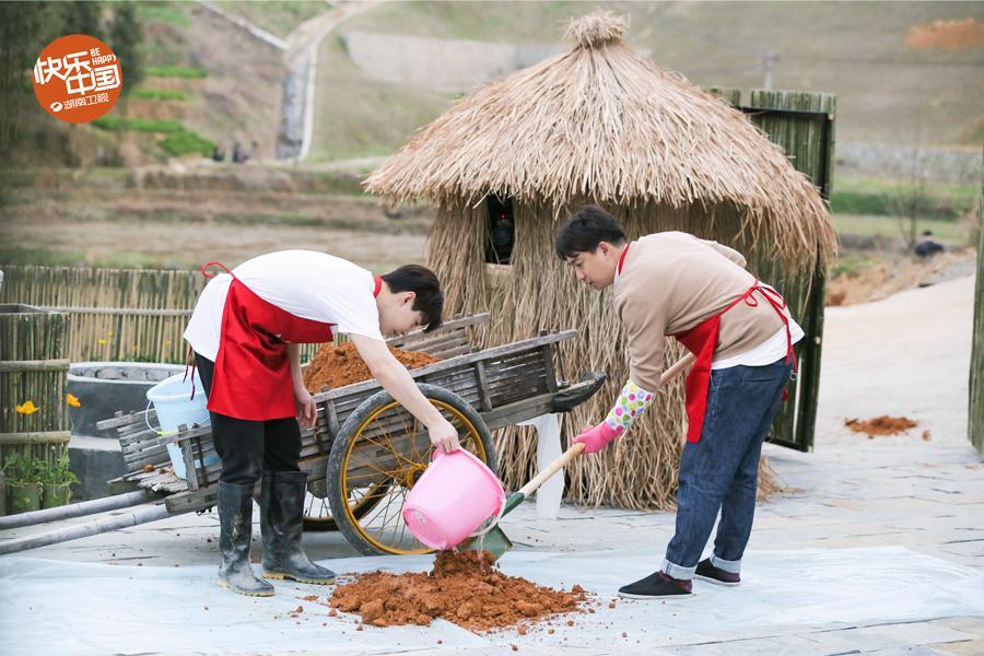 《向往的生活》黄磊何炅携蘑菇屋老友回归