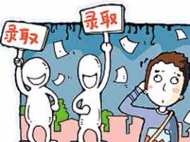 河北省高招本科一批录取71784人