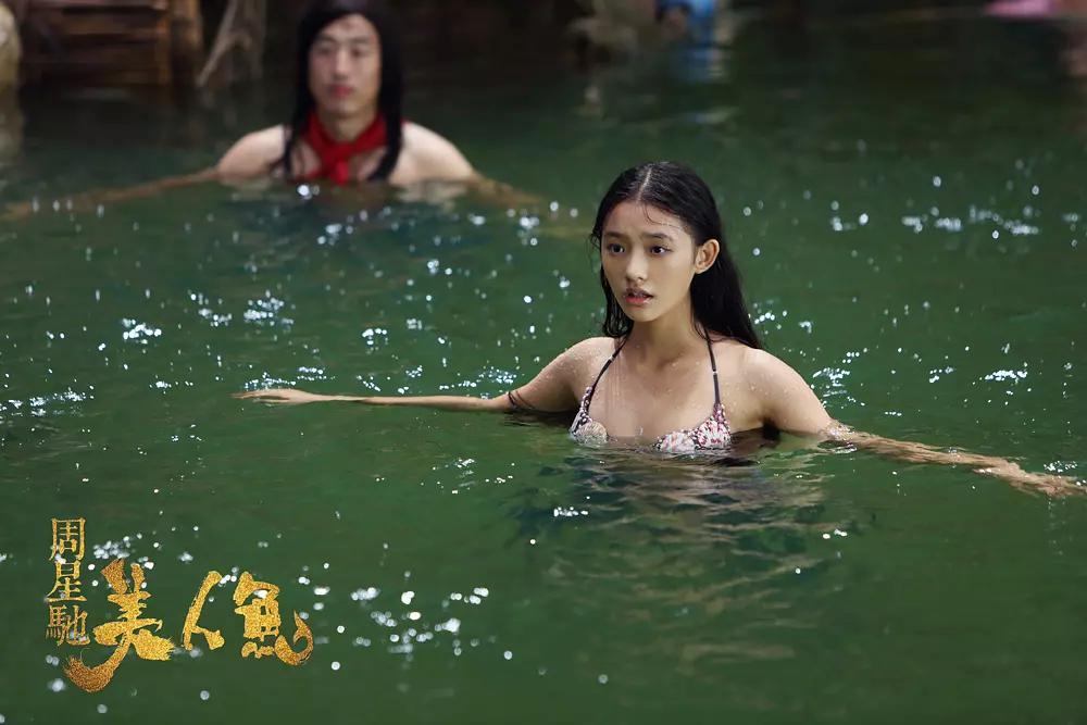 曝周星驰《美人鱼2》开机 林允继续任女主角