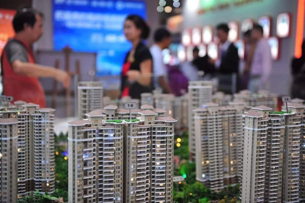 """人民大学报告:房地产价格有""""抬头""""趋势"""