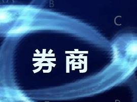 """上市券商前三季""""全景图"""" 华泰资管业务暴涨578%"""