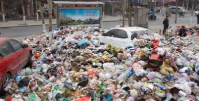 衡水市启动春季农村生活垃圾治理行动