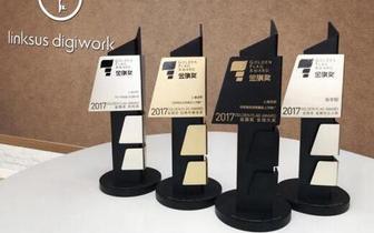 灵思云途2018世界公关大会首秀全球瞩目