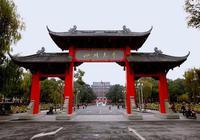 2017年四川大学自主招生:招收人数460人以内