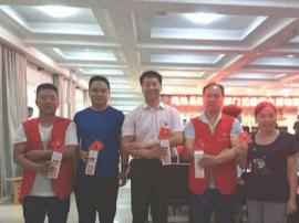 渑池县食药监局积极参与无偿献血