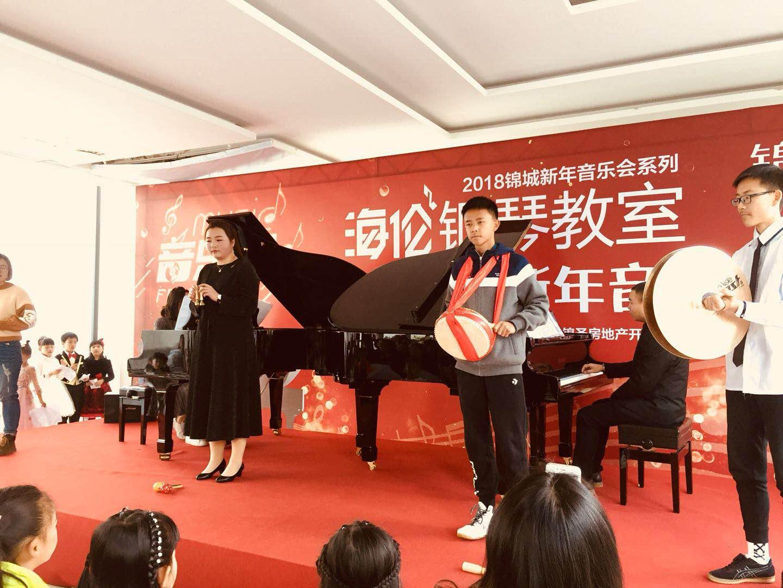 2018锦城新年音乐会系列之海伦钢琴音乐会