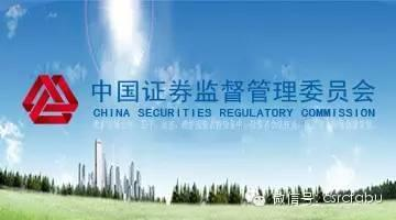 证监会:核发8家IPO批文 筹资总金额不超过33亿