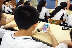 儿童网络安全研究报告:五成孩子屏蔽父母