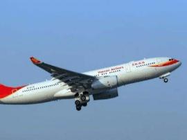 太原至温州11月20日开通直飞航线