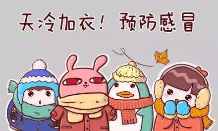 别看天气晴好就换下大棉袄 荆州最低温度已降到零下