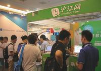 沪江宣布与腾讯建立战略合作  扩展内容变现渠道