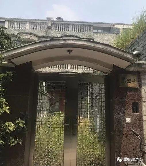 扬州国资委原主任被儿子前女友举报 已被调查