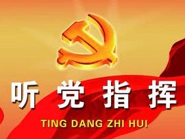 运城市委常委陈杰为市委党校学员作专题辅导