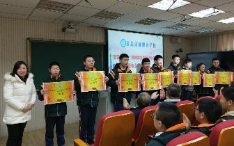 交通职业学校举行爱国奋斗精神教育主题开学典礼