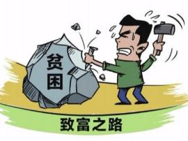 渑池县法院院长入村调研慰问干警