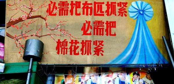 中国最北供销社 保存着七八十年代民俗风格