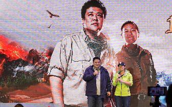 """""""侣行夫妇""""张昕宇、梁红现身福州 分享地球极致之地"""