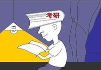 北京10所高校研究生报考人数均过万