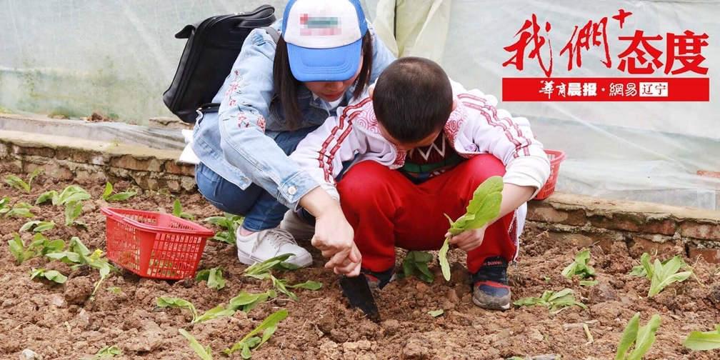 校园建起种植园 读书郎变身小农夫