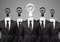 EMBA关注:世界顶级管理者是如何做管理的?