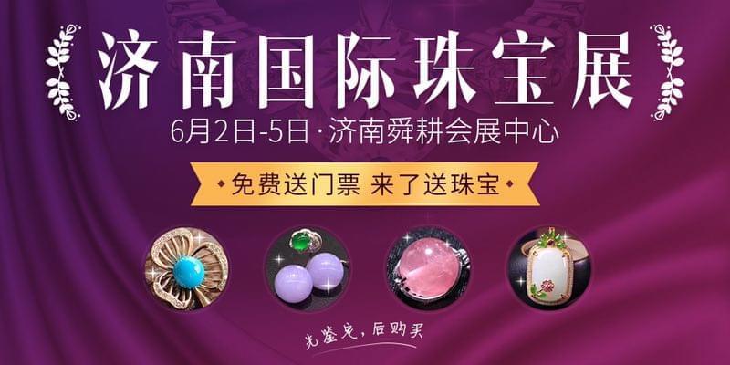 直播:家门口的国际珠宝展 主播带您去瞧瞧