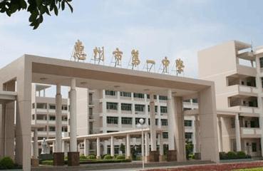 惠州一中公布高一招生计划、县区考生报考事项!