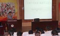 金马小学教育集团举行作文教学