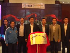 视频:乐凯因能联手推动家用光伏行业升级