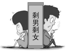 """""""七夕""""调查:成年单身者 技术男和财务女居多"""