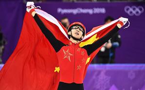 冬奥-武大靖破世界纪录 夺中国首金