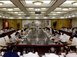 运城市委常委(扩大)会议召开