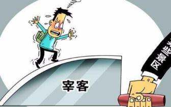 三亚:举报旅游市场违法经营 最高奖励20万元