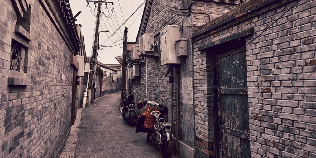探秘北京胡同 在国子监街做一天都市里的山水诗人