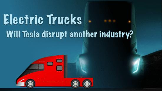 充电30分钟,续航400英里 特斯拉会颠覆卡车行业么?