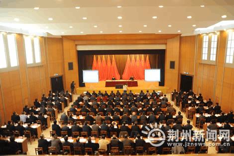 荆州市委理论学习中心组举行第22次集中学习