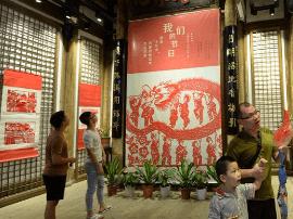 三坊七巷国庆期间民族传统文化活动人气旺