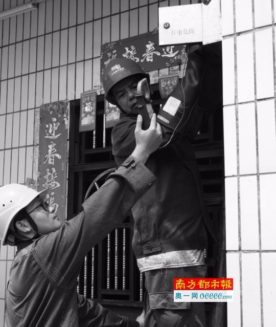 打CALL!博罗供电局助力博罗获评全国文明县城